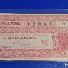 Lotería Nacional: DÉCIMO DE LOTERÍA NACIONAL DEL AÑO 1952 SORTEO 14. Lote 70275149