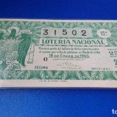 Lotería Nacional: LOTERÍA NACIONAL 1953 SORTEO 2. Lote 70293121