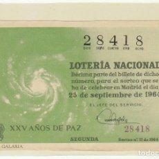 Lotería Nacional: DÉCIMO SORTEO (27) : 25 SEPTIEMBRE 1964.. Lote 70431409
