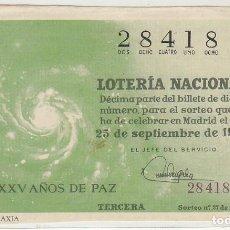 Lotería Nacional: DÉCIMO SORTEO (27) : 25 SEPTIEMBRE 1964.. Lote 70431529