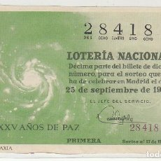 Lotería Nacional: DÉCIMO SORTEO (27) : 25 SEPTIEMBRE 1964.. Lote 70431673