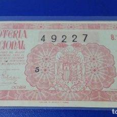 Lotería Nacional: DÉCIMO DE LOTERÍA 1950 SORTEO Nº 12. Lote 70525625