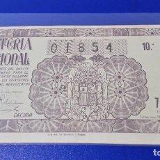 Lotería Nacional: DÉCIMO DE LOTERÍA NACIONAL DEL AÑO 1950 SORTEO Nº 12. Lote 70528237