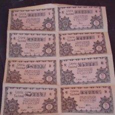 Lotería Nacional: BILLETE DE LOTERIA 26 ENERO 1959. Lote 71746359