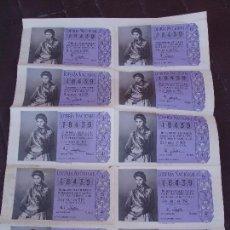 Lotería Nacional: BILLETE DE LOTERIA 15 JULIO 1960 EUGENIO HERMOSO. Lote 71746475