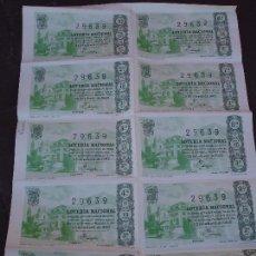 Lotería Nacional: BILLETE DE LOTERIA 25 ABRIL 1962 MUSEO DEL PRADO MADRID. Lote 71747159