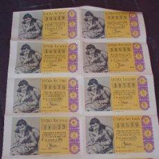 Lotería Nacional: BILLETE DE LOTERIA 15 MARZO 1960 NIÑA EMILIO SALAS. Lote 71747919