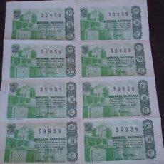 Lotería Nacional: BILLETE DE LOTERIA 25 MAYO 1962 CATEDRAL ZAMORA. Lote 71748051