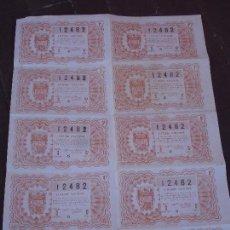 Lotería Nacional: BILLETE DE LOTERIA 25 NOVIEMBRE 1947. Lote 71748455
