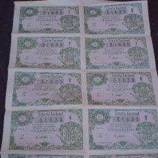 Lotería Nacional: BILLETE DE LOTERIA 25 NOVIEMBRE 1959. Lote 71749123