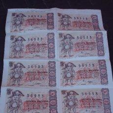 Lotería Nacional: BILLETE DE LOTERIA 1963 ENANO. Lote 71749563