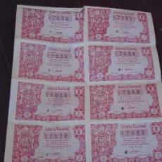 Lotería Nacional: BILLETE DE LOTERIA 25 SEPTIEMBRE 1959. Lote 71758459