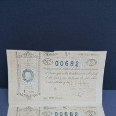 Lotería Nacional: LOTERÍA NACIONAL 16 DE JUNIO 1886. Lote 72294135