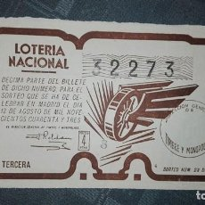 Lotería Nacional: DECIMO DE LOTERIA DE 1943 SORTEO 23. Lote 72377943