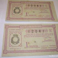 Lotería Nacional: DOS DECIMOS DE LOTERIA.....AÑO.1.939...BARCELONA...GUERRA CIVIL.. Lote 73415851
