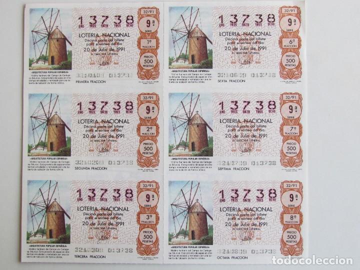 6 BILLETES LOTERIA NACIONAL DE 1961. MOLINO DEL CAMPO DE CARTAGENA (Coleccionismo - Lotería Nacional)
