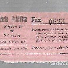 Lotería Nacional: DECIMO DE LA LOTERIA NACIONAL PATRIOTICA. SORTEO 19. CADIZ 8 DE OCTUBRE DE 1936. Lote 74111903