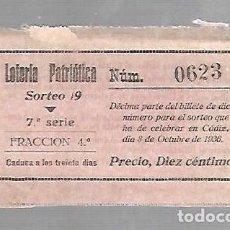 Lotería Nacional: DECIMO DE LA LOTERIA NACIONAL PATRIOTICA. SORTEO 19. CADIZ 8 DE OCTUBRE DE 1936. Lote 74111919