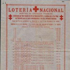 Lotería Nacional: CARTELITO DE LA LOTERÍA NACIONAL A BENEFICIO DE LA CRUZ ROJA.MADRID 11 DE OCTUBRE DE 1930.. Lote 74613667