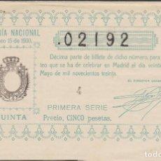 Lotería Nacional: LOTERIA NACIONAL - SORTEO - 15-1930 - SERIE 1ª - FRACCIÓN 5ª - ORIHUELA-ALICANTE. Lote 74673483