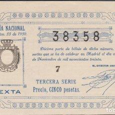 Lotería Nacional: LOTERIA NACIONAL - SORTEO - 33-1930 - SERIE 3ª - FRACCIÓN 6ª - ORIHUELA-ALICANTE. Lote 74674091