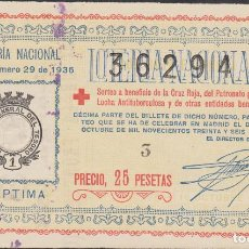 Lotería Nacional: LOTERIA NACIONAL - SORTEO - 29-1936 - JEREZ DE LA FRONTERA-CADIZ. Lote 74679355