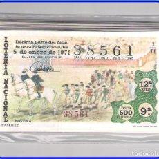Lotería Nacional: AÑO COMPLETO 1971 LOTERIA NACIONAL DEL SABADO. Lote 136440532