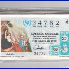 Lotería Nacional: AÑO COMPLETO 1972 LOTERIA NACIONAL DEL SABADO. Lote 74789607