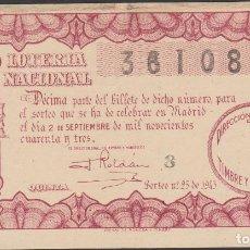 Lotería Nacional: LOTERIA NACIONAL - SORTEO - 25-1943. Lote 74911731