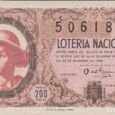 Lotería Nacional: LOTERIA NACIONAL - SORTEO - 36-1948. Lote 74912527