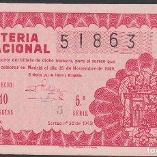 Lotería Nacional: LOTERIA NACIONAL - SORTEO - 32-1949. Lote 74912935