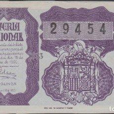 Lotería Nacional: LOTERIA NACIONAL - SORTEO - 32-1950. Lote 74913071