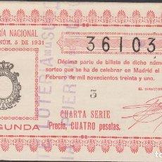 Lotería Nacional: LOTERIA NACIONAL - SORTEO - 5-1931 - SERIE 2ª FRACCIÓN 3ª - CARTAGENA-MURCIA. Lote 75102207