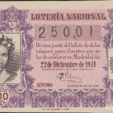 Lotería Nacional: LOTERIA NACIONAL - SORTEO - 36-1951 - SERIE 3ª FRACCIÓN 7ª - BILBAO. Lote 75120963
