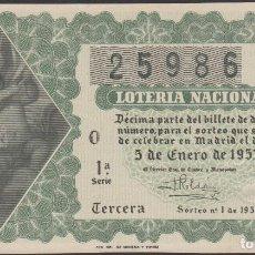 Lotería Nacional: LOTERIA NACIONAL - SORTEO - 1-1953 - SERIE 1ª FRACCIÓN 3ª - VALENCIA. Lote 75122615