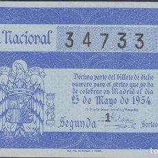Lotería Nacional: LOTERIA NACIONAL - SORTEO - 15-1954. Lote 75139475