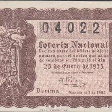 Lotería Nacional: LOTERIA NACIONAL - SORTEO - 3-1955. Lote 75185783