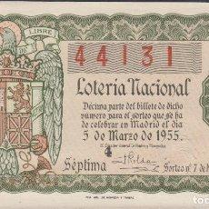 Lotería Nacional: LOTERIA NACIONAL - SORTEO - 7-1955. Lote 75185955