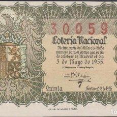 Lotería Nacional: LOTERIA NACIONAL - SORTEO - 13-1955 - SERIE 1ª FRACCIÓN 15ª - BARCELONA. Lote 75186287