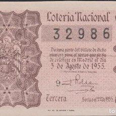 Lotería Nacional: LOTERIA NACIONAL - SORTEO - 22-1955. Lote 75186867