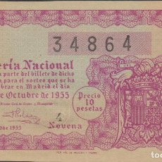 Lotería Nacional: LOTERIA NACIONAL - SORTEO - 30-1955. Lote 75187843