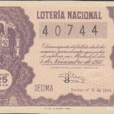 Lotería Nacional: LOTERIA NACIONAL - SORTEO - 31-1955. Lote 75188047