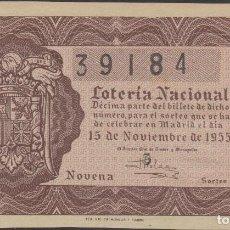 Lotería Nacional: LOTERIA NACIONAL - SORTEO - 32-1955. Lote 75188311
