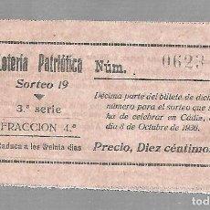 Lotería Nacional: DECIMO DE LA LOTERIA NACIONAL PATRIOTICA. SORTEO 19. CADIZ 8 DE OCTUBRE DE 1936. Lote 75966699