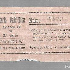 Lotería Nacional: DECIMO DE LA LOTERIA NACIONAL PATRIOTICA. SORTEO 19. CADIZ 8 DE OCTUBRE DE 1936. Lote 75966763