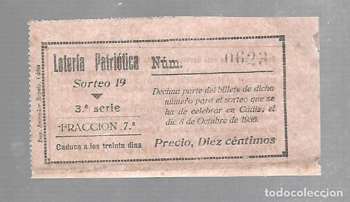 DECIMO DE LA LOTERIA NACIONAL PATRIOTICA. SORTEO 19. CADIZ 8 DE OCTUBRE DE 1936 (Coleccionismo - Lotería Nacional)