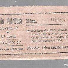 Lotería Nacional: DECIMO DE LA LOTERIA NACIONAL PATRIOTICA. SORTEO 19. CADIZ 8 DE OCTUBRE DE 1936. Lote 75966787