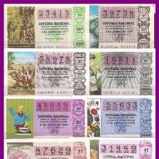 Lotería Nacional: OFERTA 10 AÑOS COMPLETOS LOTERIA NACIONAL DEL SABADO DEL 1977 AL 1986. Lote 85230218