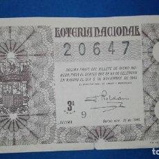 Lotería Nacional: DECIMO DE LOTERIA DE 1946 SORTEO 31. Lote 76862015