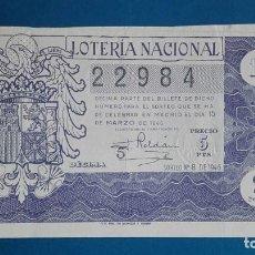 Lotería Nacional: DECIMO DE LOTERIA DE 1946 SORTEO 8. Lote 77273277